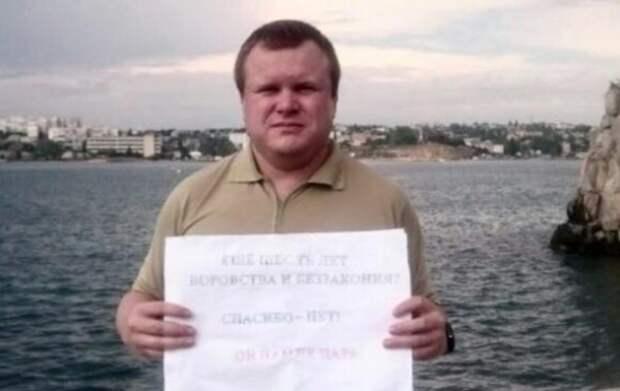 В Севастополе появился единственный последователь блогера Навального
