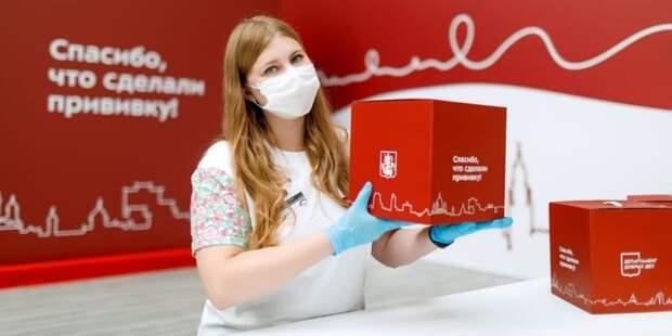 Собянин: Прошедшие повторную вакцинацию пенсионеры получат набор «С заботой о здоровье». Пресс-служба Департамента здравоохранения города Москвы