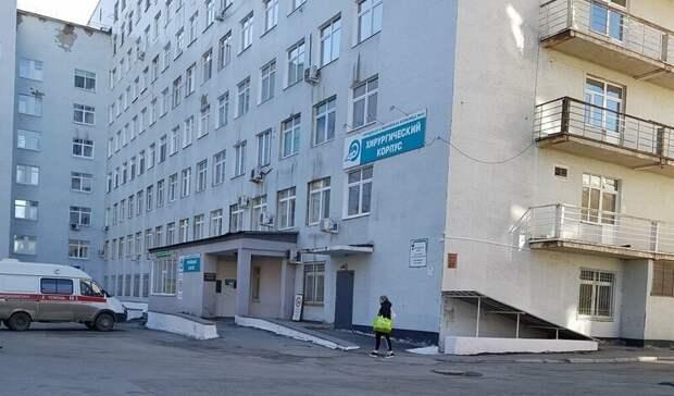Из-за пандемии больница №40 Екатеринбурга потеряла 200 миллионов наплатных услугах