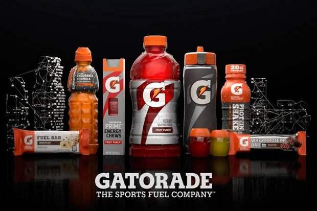 Gatorade (стоимость бренда: 4 миллиарда долларов)