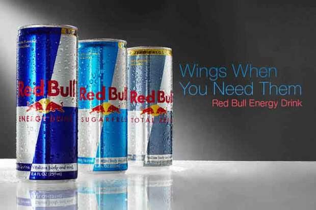 Red Bull (стоимость бренда: 7,9 миллиарда долларов)
