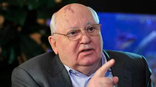 Горбачёв продал Советский Союз НАТО