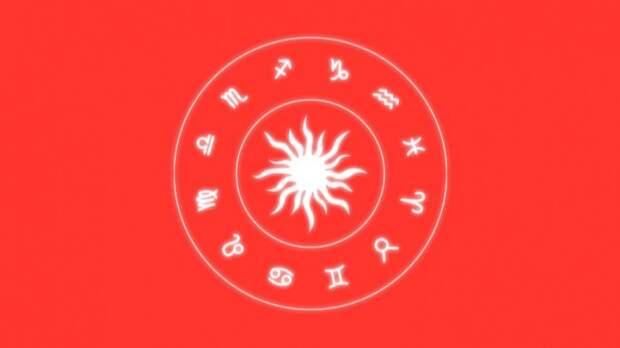 ♀ Гороскоп насегодня, 16мая, для всех знаков зодиака