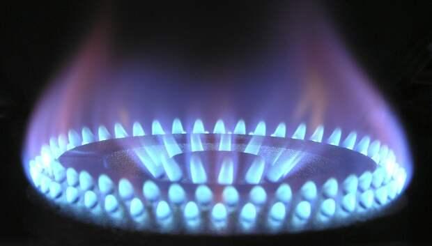 Долг Подмосковья за газ достиг исторического минимума