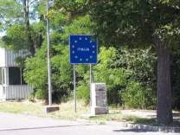 Посольство Италии опровергло сообщения  о закрытии госграниц