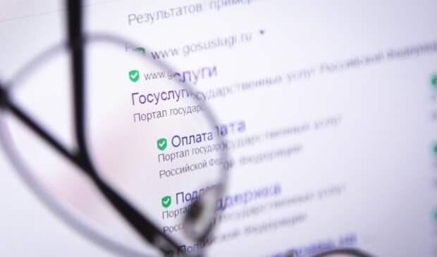 На14млн рублей оплатили дорожных штрафов запять месяцев тагильчане