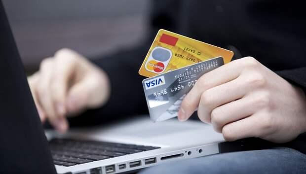 Жителям Подмосковья напомнили о возможности погасить долги с помощью сервиса ФССП