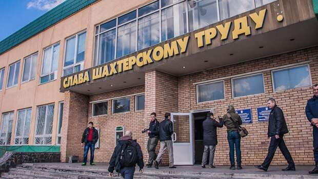 Украинские шахтеры проведут в Киеве бессрочную акцию протеста