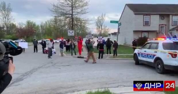 В США застрелена 16-летняя чернокожая, которая сама вызвала полицию