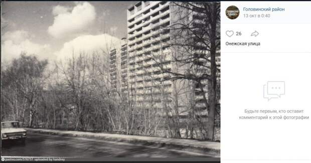 Фото дня: Какой была весна на Онежской