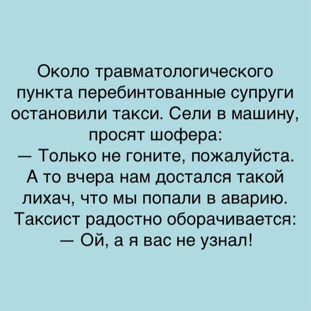 35-летний Вова с удивлением обнаружил, что до сих пор не стал бизнесменом...