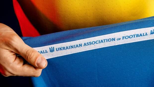 Рада предложила дополнить скандальную форму сборной Украины еще несколькими субъектами
