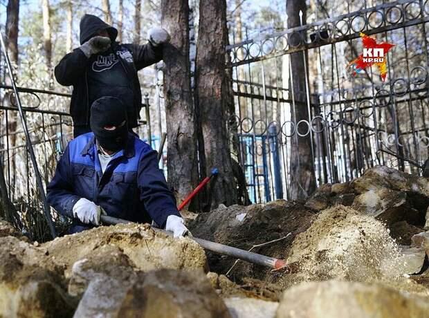 Рабочие вскрывают могилу. Фото: АЛЕКСЕЙ БУЛАТОВ.