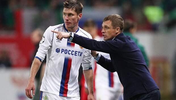 Набабкин покинет ЦСКА этим летом