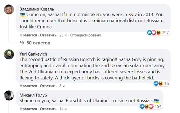 Доказать порноактрисе Саше Грей, что борщ – украинское блюдо