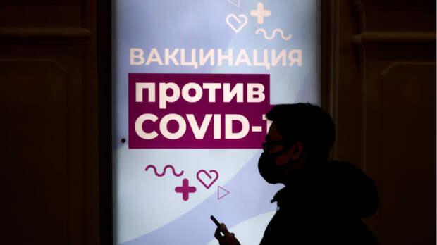 Путин призвал россиян привиться от COVID-19