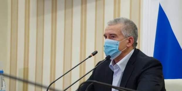 Глава Сакского района Крыма покидает пост