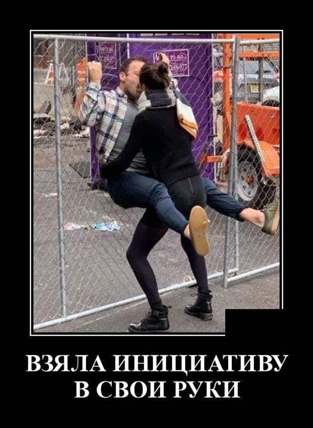 Демотиваторы. | Женский юмор, Смех, Смешно