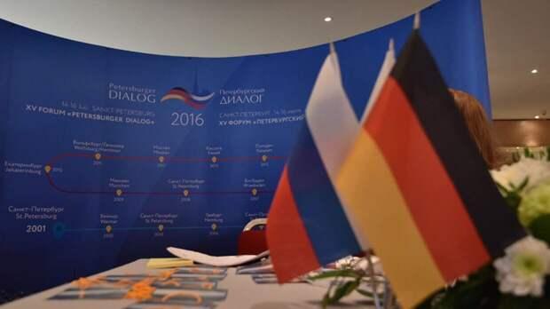 Раскрыты детали товарооборота между Россией и Германией