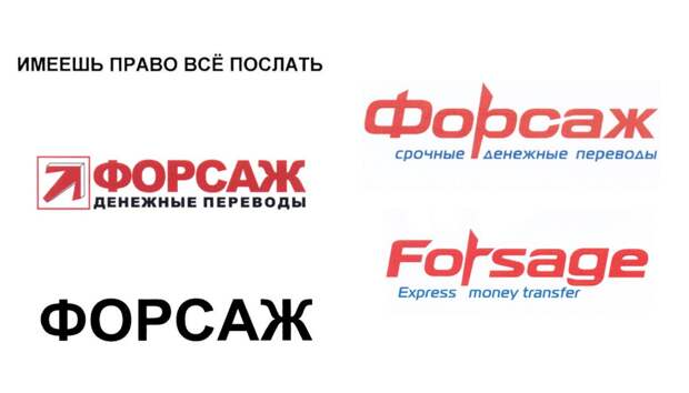 Бренд сивой кобылы. Почта России потратит четверть миллиарда на юристов