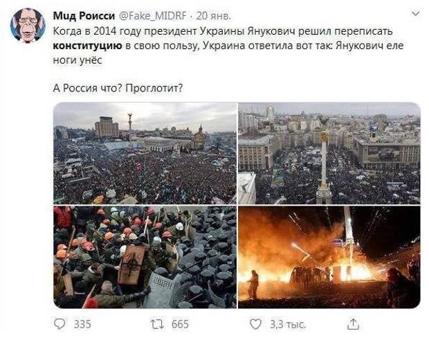 В протесте против поправок в Конституцию РФ замешаны украинские провокаторы – Илья Ремесло