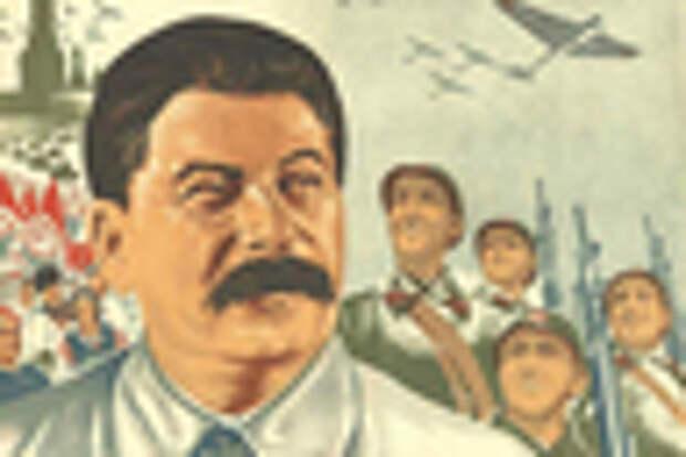 «Советская власть угробила деревню». Сталин уничтожил миллионы крестьян России и Украины. Он просто боялся войны