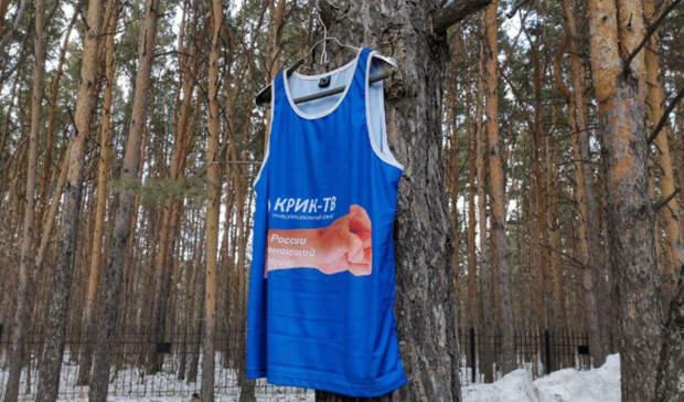 Уральский журналист, объявивший голодовку утюменской колонии, получил штраф 20 тысяч