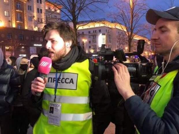 «Дождь» исключён из кремлёвского пула