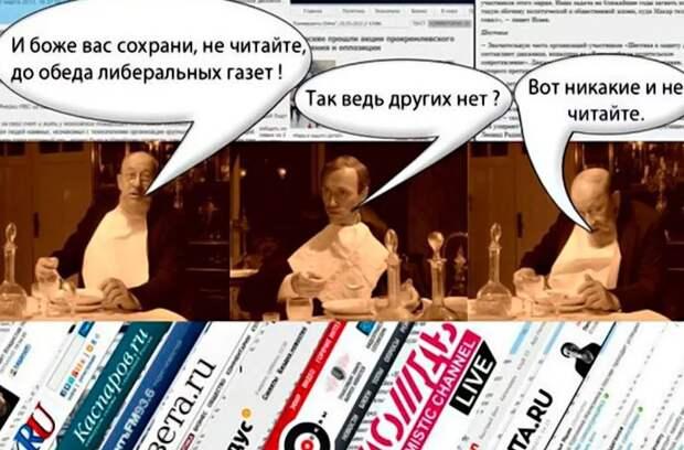 Министерство обороны России рассказало об информационных атаках Запада