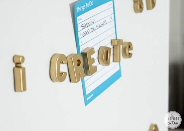 Золотые слова (DIY)
