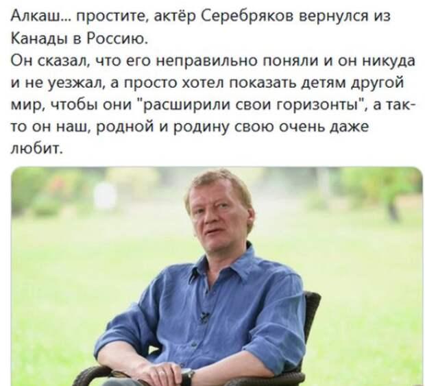 Гениальный Ахтёр Серебряков вернулся в Россию: в Канаде не дали гражданство и нет работы!