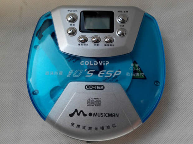 5438460-650-1450797160-Portable-CD-Player-GY-162