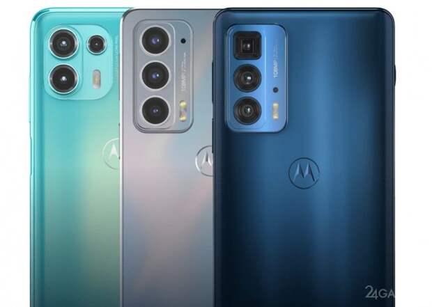 Motorola показала линейку смартфонов Edge 20 с 108 Мп камерой