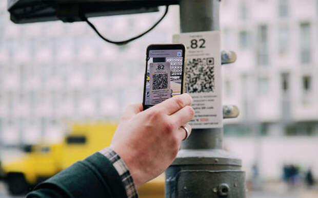 Светофорам присваивают QR‑коды: теперь на них легче жаловаться!