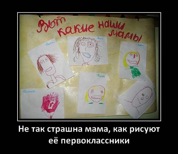 демотиваторы детство 90-е рисунки