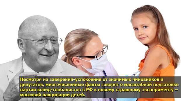 За парту со «Спутником»? Депздрав Москвы заставляет врачей ставить модный эксперимент над школьниками, учителя тоже в деле