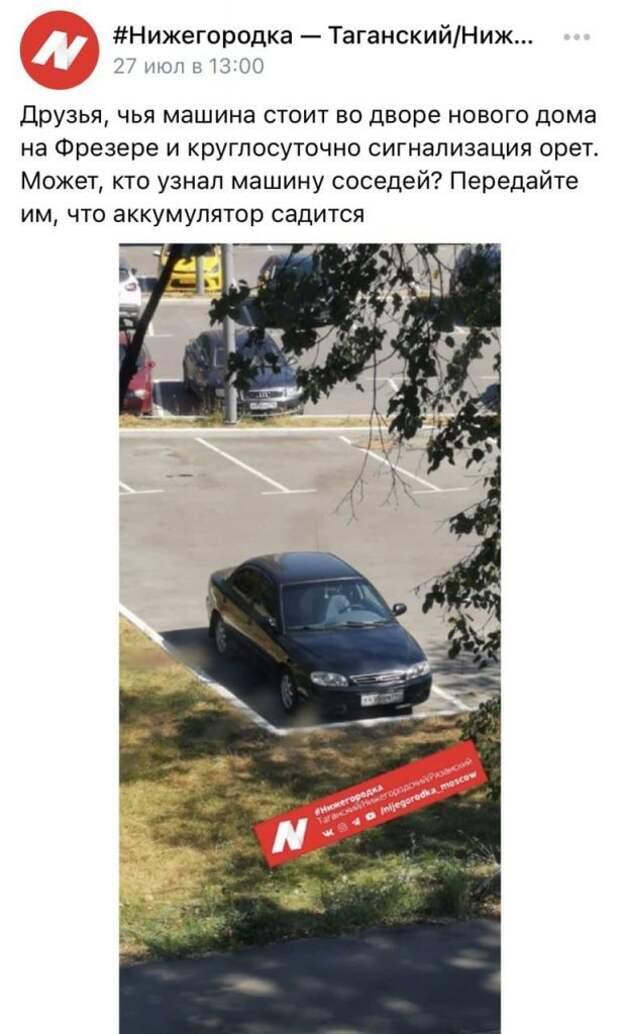 Соседей раздражает шумный автомобиль на шоссе Фрезер