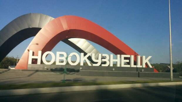 Мэр Новокузнецка назвал подорожание жилья неожиданным следствием пандемии