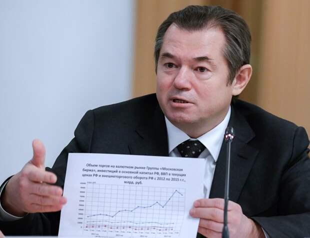 Глазьев обвинил кабмин в рейдерских захватах и превращении России в «кладбище заводов»