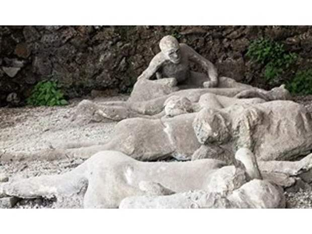 Гнев Везувия. От чего на самом деле погибли жители Помпей