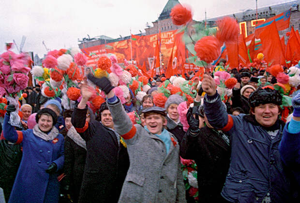Празднование 56-й годовщины Великой Октябрьской социалистической революции