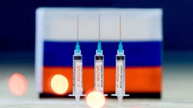 Аккаунт российской вакцины