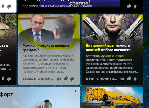 Атака на Путина. А что, всем удобно
