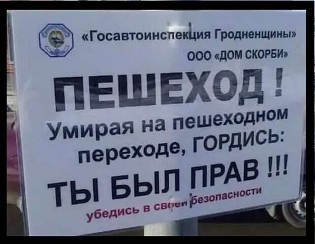 ВИннЕГРЕТ С ПЕРЦЕМ 44