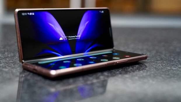 САМЫЙ ДОРОГОЙ Смартфон SAMSUNG Galaxy Z Fold 2 256Gb, SM-F916B