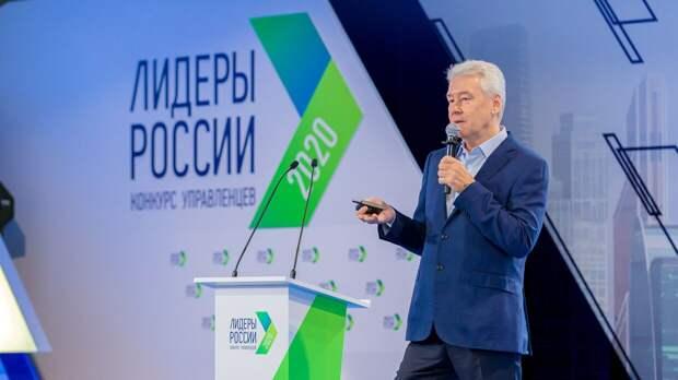 Сергей Собянин стал самым влиятельным региональным лидером