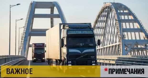Грузоперевозчики напуганы закрытием Крымского моста