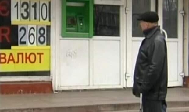 """Получение пенсий в Украине изменится: что нужно знать, """"с 1 сентября..."""""""
