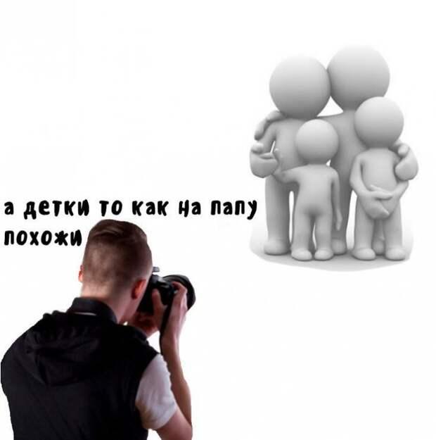 мемы и приколы в картинках