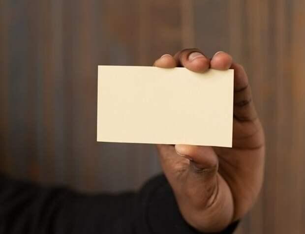Нестандартные визитки как возможность выразить свою индивидуальность